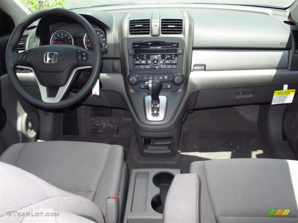 2011 Honda Cr V Ex Interior Photo 49421062 Gtcarlot Com