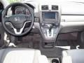 Gray Dashboard Photo for 2011 Honda CR-V #49421521
