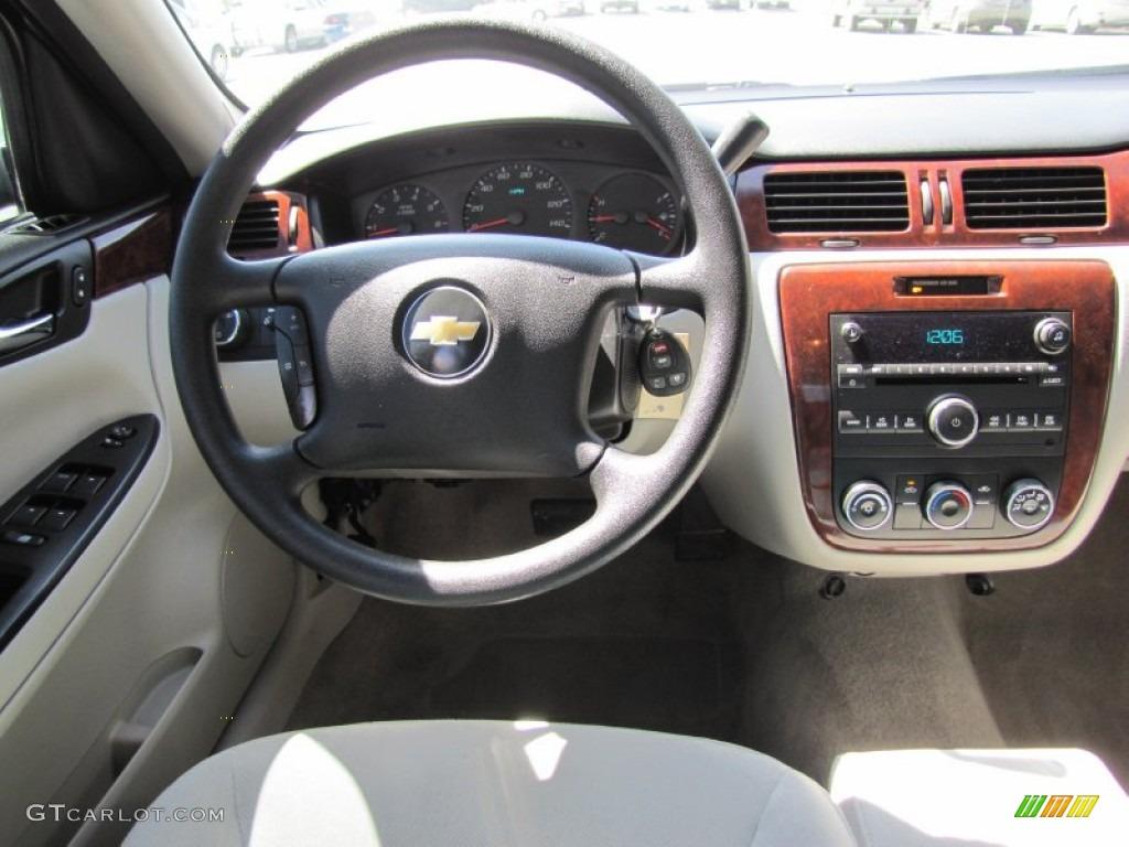 2008 Chevrolet Impala LS Gray Dashboard Photo #50057758