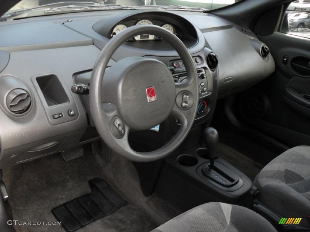 2003 saturn ion 3 quad coupe interior photo 50150035 gtcarlot 2003 saturn ion 3 quad coupe interior photo 50150035 vanachro Images