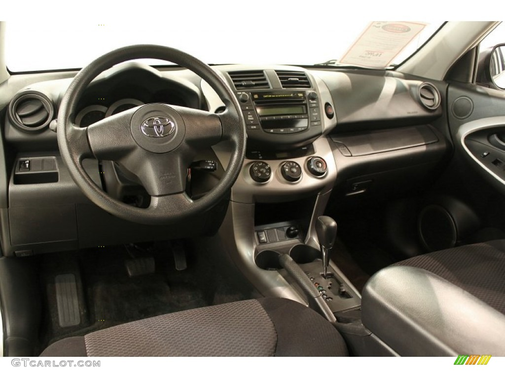 toyota rav4 2006 interior the image kid has it. Black Bedroom Furniture Sets. Home Design Ideas