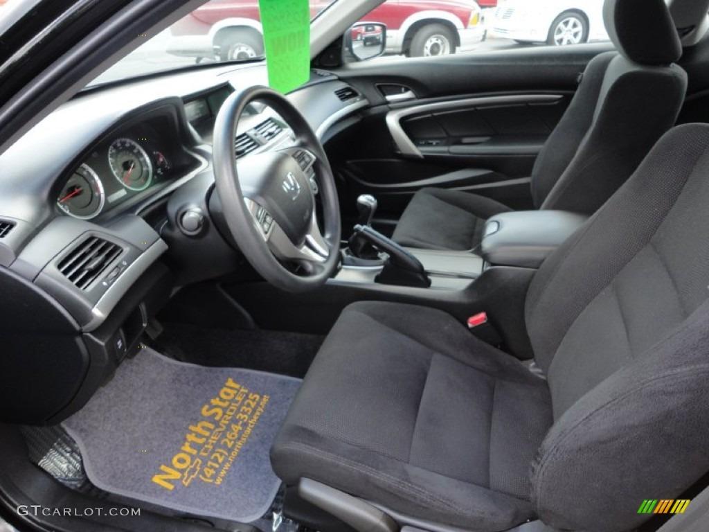 2010 honda accord ex coupe interior photo 50539456 - 2010 honda accord coupe interior ...