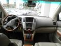 Parchment Dashboard Photo for 2009 Lexus RX #50545537
