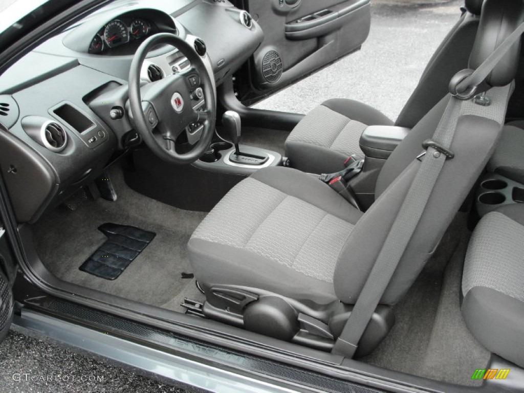 Black interior 2007 saturn ion 2 quad coupe photo 50645895 black interior 2007 saturn ion 2 quad coupe photo 50645895 vanachro Images