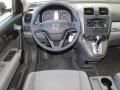 Gray Dashboard Photo for 2011 Honda CR-V #50933553