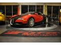 Deep Red Metallic/Black - Veyron 16.4 Photo No. 14