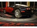 Deep Red Metallic/Black - Veyron 16.4 Photo No. 28