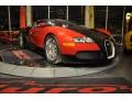 Deep Red Metallic/Black - Veyron 16.4 Photo No. 51