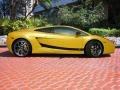Giallo Midas (Pearl Yellow) - Gallardo Coupe Photo No. 5