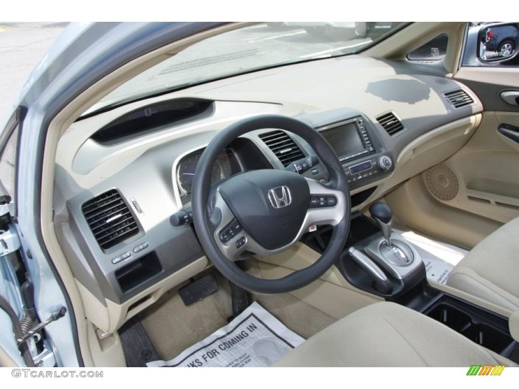 Ivory Interior 2007 Honda Civic Hybrid Sedan Photo #51552579
