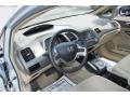 Ivory Prime Interior Photo for 2007 Honda Civic #51552579
