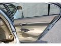 Ivory Door Panel Photo for 2007 Honda Civic #51552721