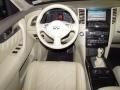 Wheat Dashboard Photo for 2010 Infiniti FX #51560826