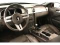 Dark Charcoal Prime Interior Photo for 2006 Ford Mustang #51758980