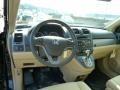 Ivory Dashboard Photo for 2011 Honda CR-V #52678174
