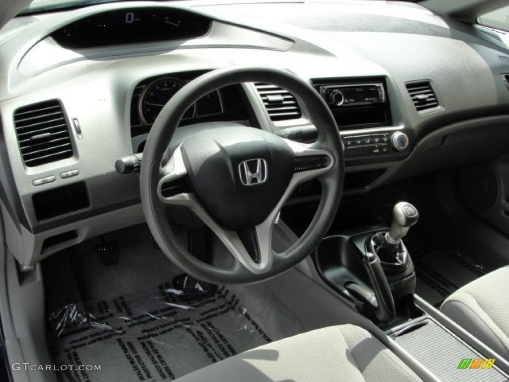 2009 Honda Civic Dx Sedan Interior Color Photos Gtcarlot Com