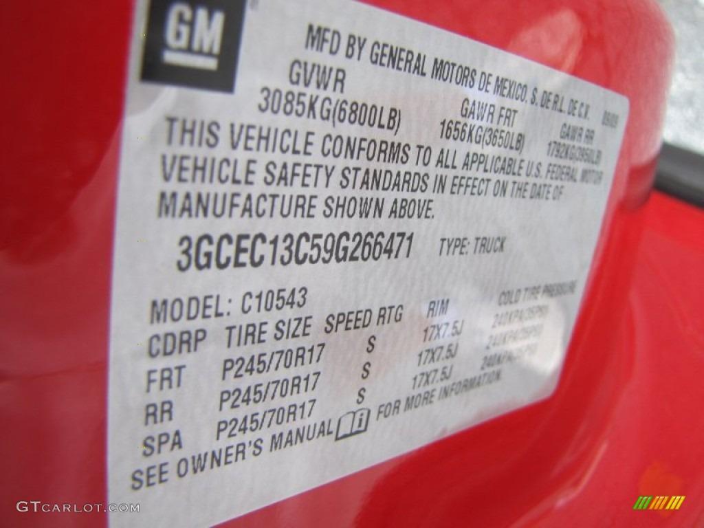 2009 Silverado 1500 LS Crew Cab - Victory Red / Dark Titanium photo #20