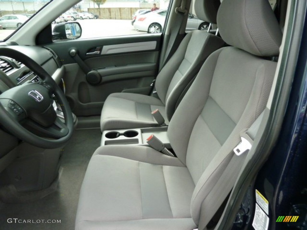 2011 CR-V SE 4WD - Royal Blue Pearl / Gray photo #10