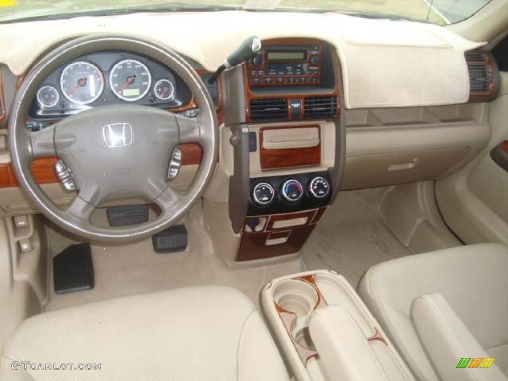 2006 sahara sand metallic honda cr v ex 5436242 photo 13 for Honda crv 2006 interior