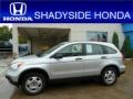 2009 Alabaster Silver Metallic Honda CR-V LX 4WD  photo #1