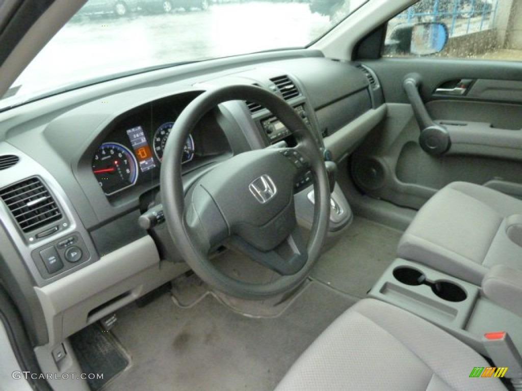 2009 CR-V LX 4WD - Alabaster Silver Metallic / Gray photo #16