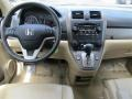Ivory Dashboard Photo for 2009 Honda CR-V #55158770