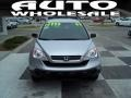 2009 Alabaster Silver Metallic Honda CR-V LX  photo #2