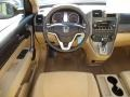 Ivory Dashboard Photo for 2009 Honda CR-V #57316552