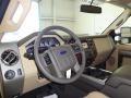 2011 Ford F250 Super Duty Adobe Beige Interior Dashboard Photo