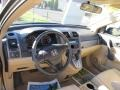 Ivory Interior Photo for 2009 Honda CR-V #57443594