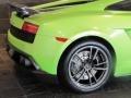 2012 Gallardo LP 570-4 Superleggera Wheel