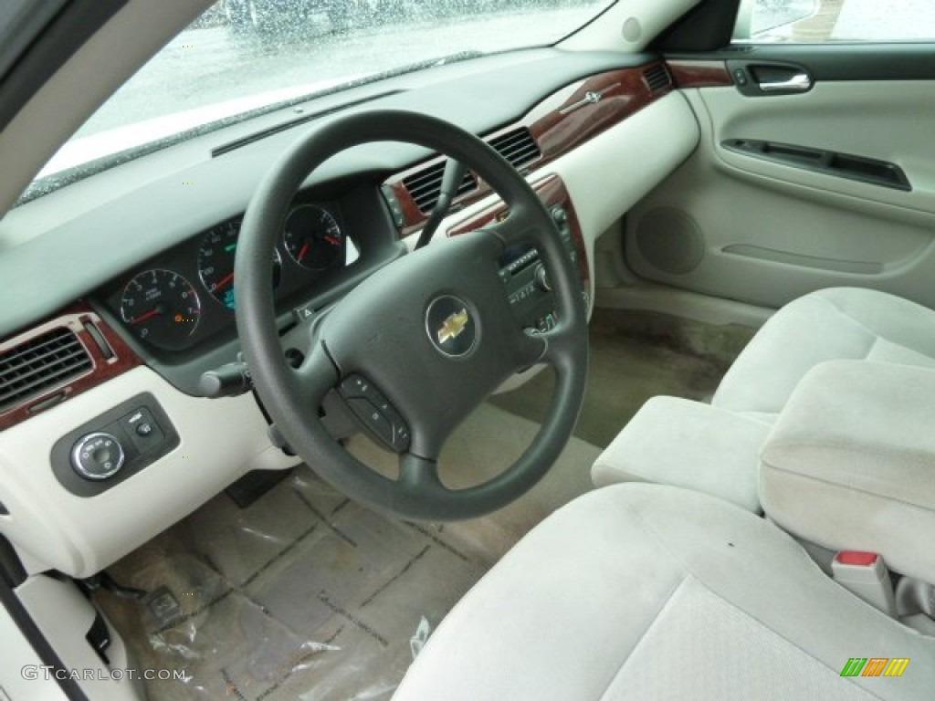 2011 Impala Autos Weblog