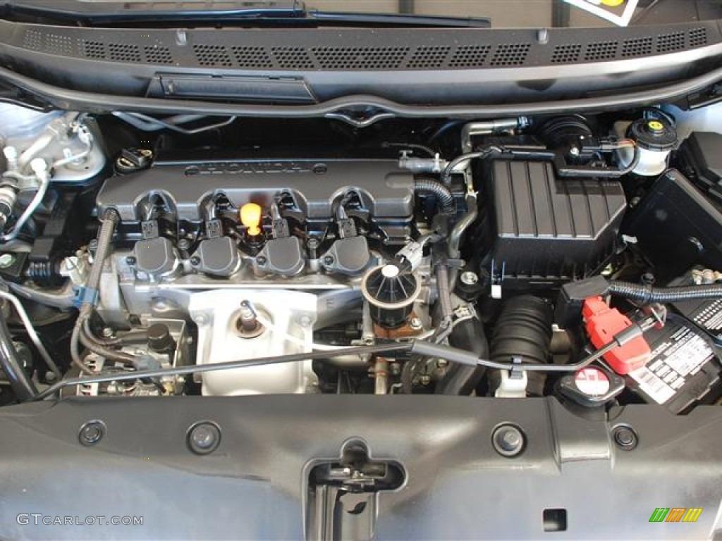 2007 Honda Civic LX Coupe 18L SOHC 16V 4 Cylinder Engine Photo