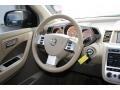2007 Merlot Pearl Nissan Murano S AWD  photo #15