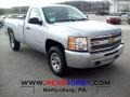 2012 Silver Ice Metallic Chevrolet Silverado 1500 Work Truck Regular Cab 4x4  photo #1