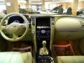 Wheat Dashboard Photo for 2012 Infiniti FX #61483884