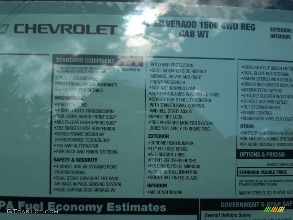 2012 Silverado 1500 Work Truck Regular Cab 4x4 - Silver Ice Metallic / Dark Titanium photo #6