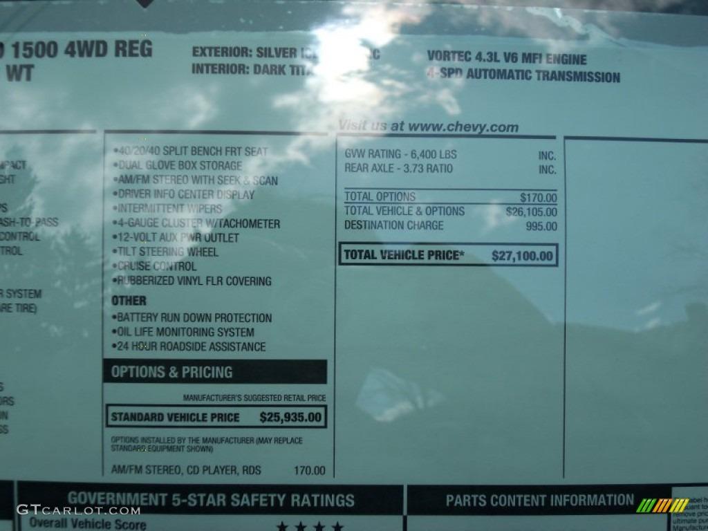 2012 Silverado 1500 Work Truck Regular Cab 4x4 - Silver Ice Metallic / Dark Titanium photo #7