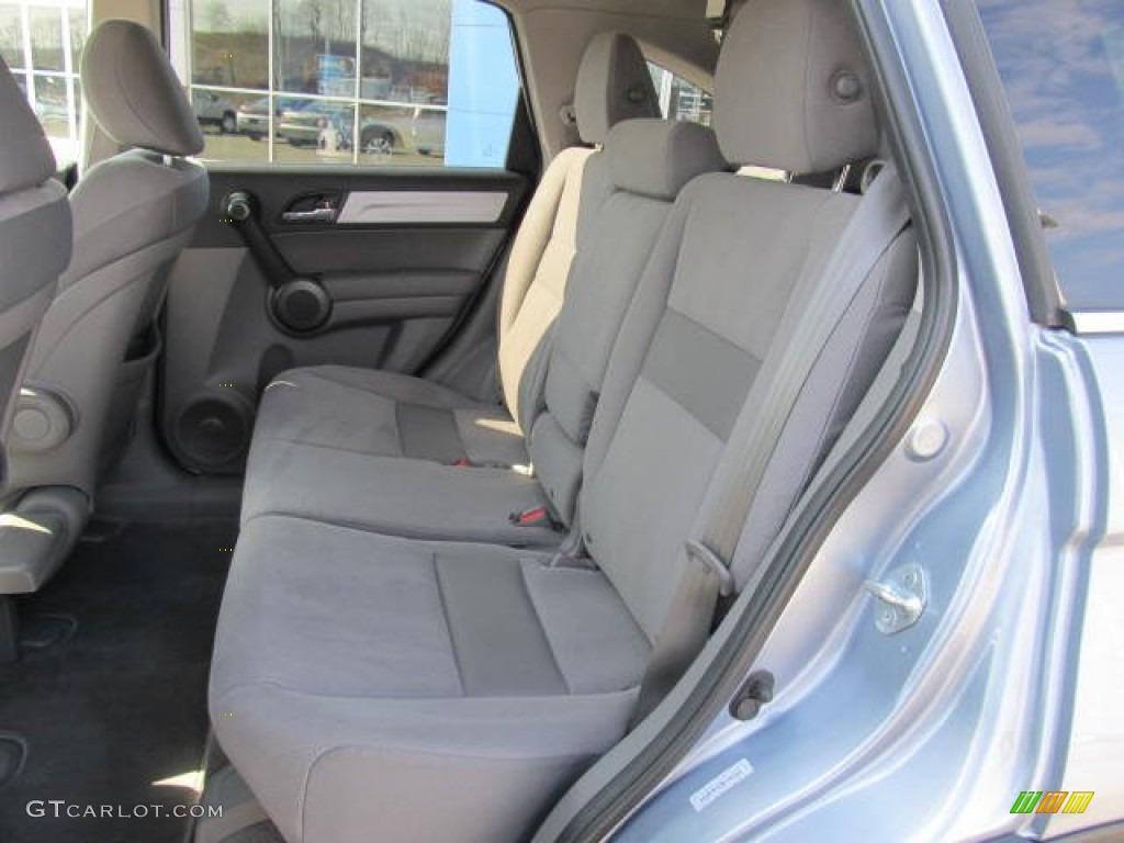 2011 CR-V SE 4WD - Glacier Blue Metallic / Gray photo #7