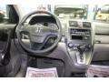 2009 Glacier Blue Metallic Honda CR-V EX 4WD  photo #8
