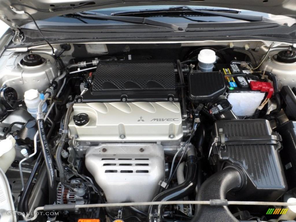 2006 Mitsubishi Galant ES Engine Photos | GTCarLot.com