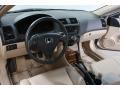 Desert Mist Metallic - Accord EX V6 Coupe Photo No. 6