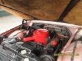 1962 Cutlass F-85 2 Door Convertible 215 cid OHV 8-Valve Rocket V8 Engine