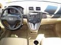 Ivory Dashboard Photo for 2009 Honda CR-V #65526410