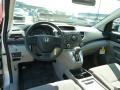 2012 Alabaster Silver Metallic Honda CR-V LX 4WD  photo #12