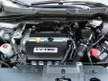 2009 Alabaster Silver Metallic Honda CR-V EX  photo #31