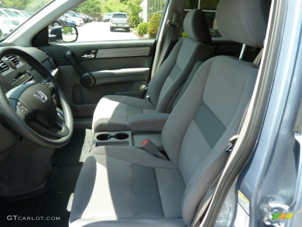 2011 CR-V SE 4WD - Glacier Blue Metallic / Gray photo #16