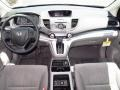 2012 Alabaster Silver Metallic Honda CR-V LX  photo #4