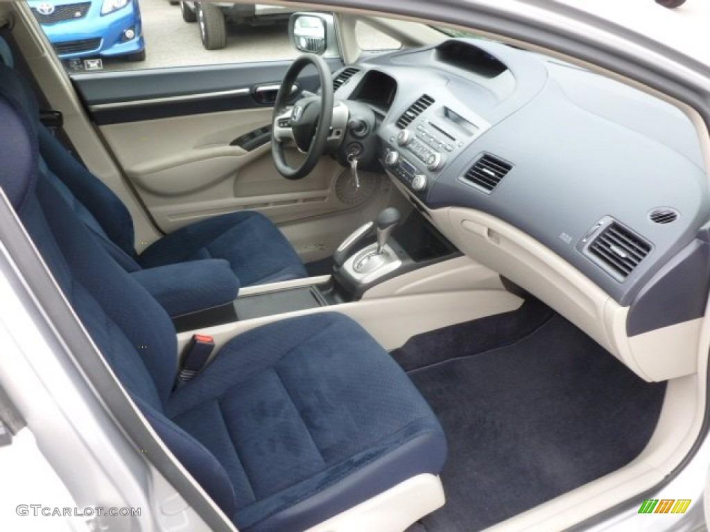 Blue Interior 2006 Honda Civic Hybrid Sedan Photo 66525110