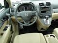 2010 Crystal Black Pearl Honda CR-V LX  photo #19